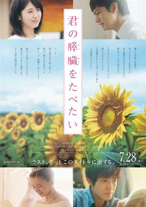 film tersedih menguras air mata cari film anime menguras air mata coba tonton yang satu ini