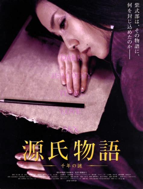 genji monogatari film sub ita genji monogatari 2011 filmweb