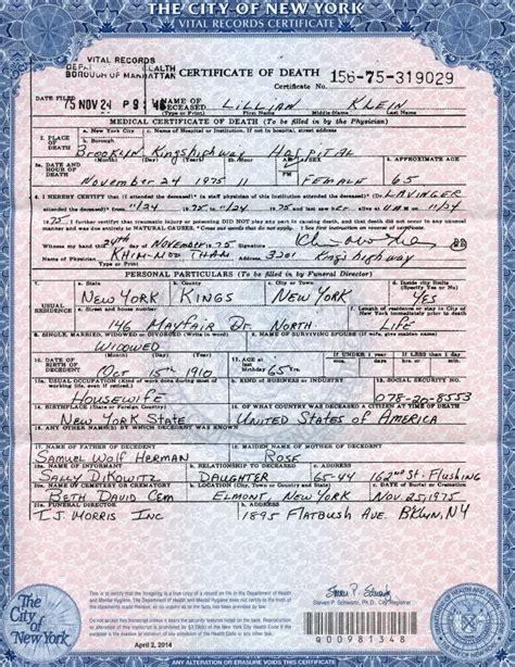 Marriage license records chicago illinois obituaries