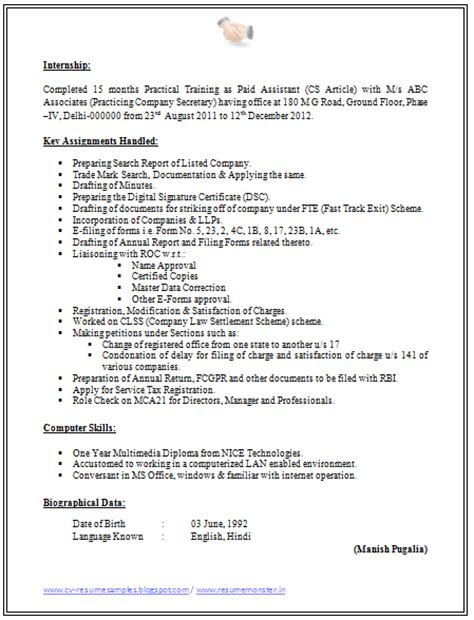 Over 10000 CV and Resume Samples with Free Download: CV