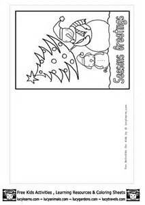 Christmas Card Templates For Children To Make Christmas Cards For Kids To Color Free Coloring Pages On