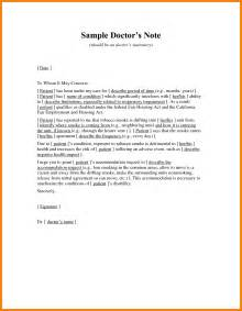 9 example of doctor s note nypd resume