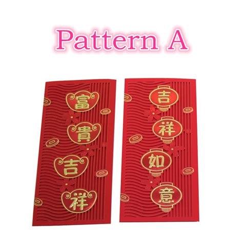 pattern for chinese red envelope 2 pcs happy chinese new year beautiful pattern red