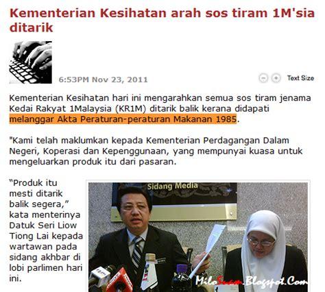 Milo 2 2kg Malaysia By Dunia Usaha sos tiram 1 malaysia langgar peraturan makanan 1985 milo