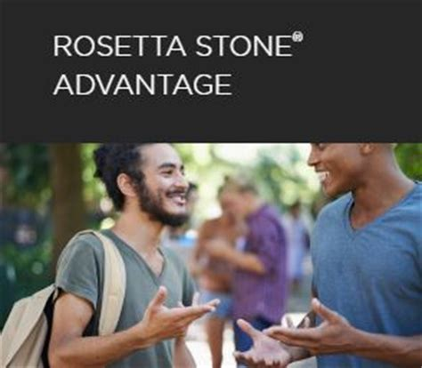 rosetta stone advantage higher education language learning solutions from rosetta