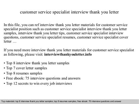 thank you letter receptionist customer service specialist