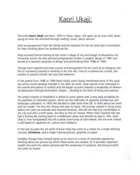 artist biography vs statement ukaji kaori selected document artasiamerica a