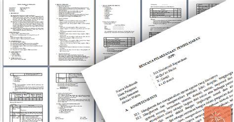 format resensi artikel download perangkat kbm al qur an dan hadits ma kelas x