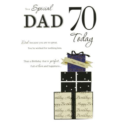 70th Birthday Greetings Quotes Dad 70th Birthday Greeting Card