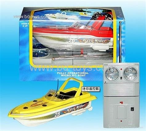 buy a boat hong kong rc boat 8826 b d hong kong manufacturer products