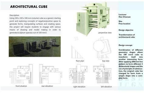 concept design job requirements architectural cube transformation concept design
