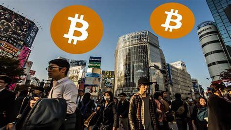 bitcoin exchange japan japan to begin surveillance of bitcoin exchanges next month