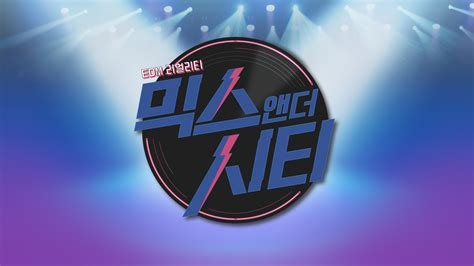 dramanice mixnine watch mix and the city korean show 2017 episode 1 eng sub