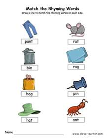 rhyme words matching worksheets for kindergarten and