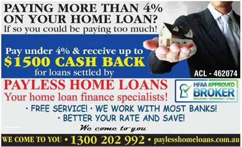 payless loans payless home loans