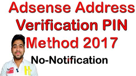 adsense bank account verification adsense address verification add bank account in adsense