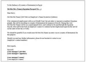 sle invitation letter for schengen visitor visa cover