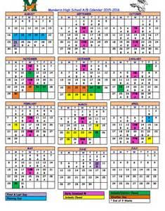 dcps home page dcps calendar 2016 calendar template 2016