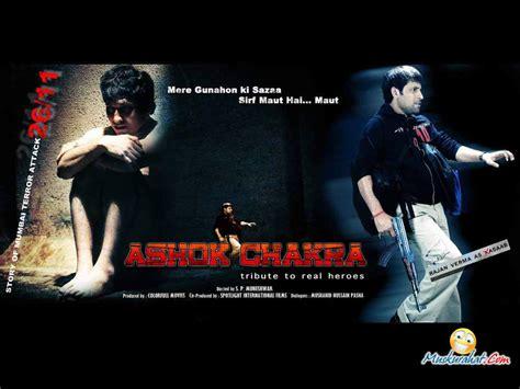 ashok wallpaper ashok chakra wallpapers high resolution driverlayer