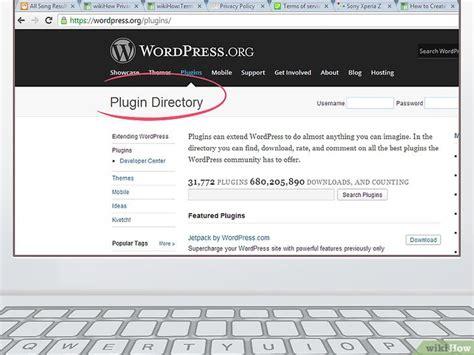 building access policy template c 243 mo crear una pol 237 tica de privacidad sitio web