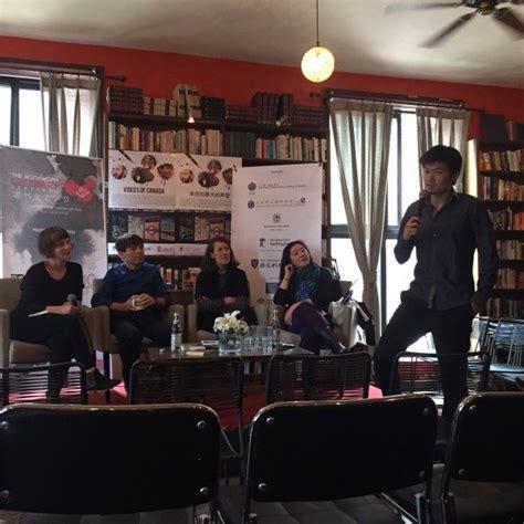 travel diary ifoa hits chinas bookworm international