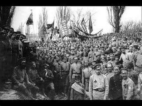 imagenes oktubre revolucion rusa octubre 1917 youtube