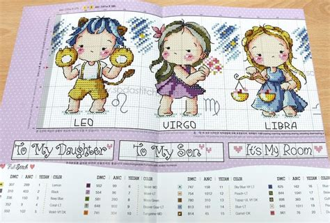 pattern leaflet 44 best cute chinese zodiac images on pinterest snakes