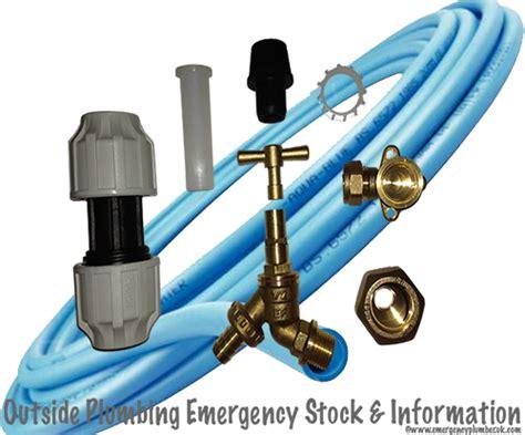 outside plumbing emergency stock information