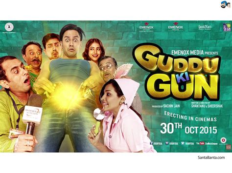 guddu ki gun film songs guddu ki gun movie wallpaper 2