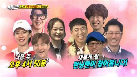 drakorindo let s eat running man episode 371 subtitle indonesia drakorindo