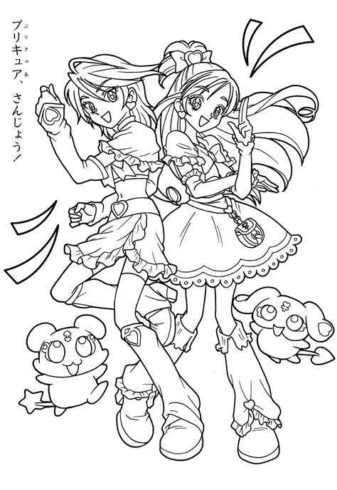 Pretty Cure Coloring Book Pretty Cure Coloring Pages