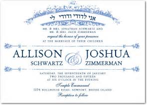 Jewish Wedding Invitation Wording Designers Tips And Photo