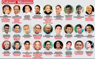 list of ministries sri lankan government