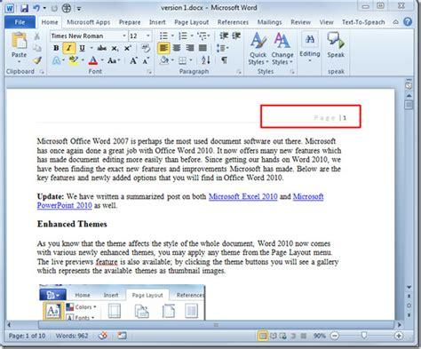 microsoft word 2007 header and page number