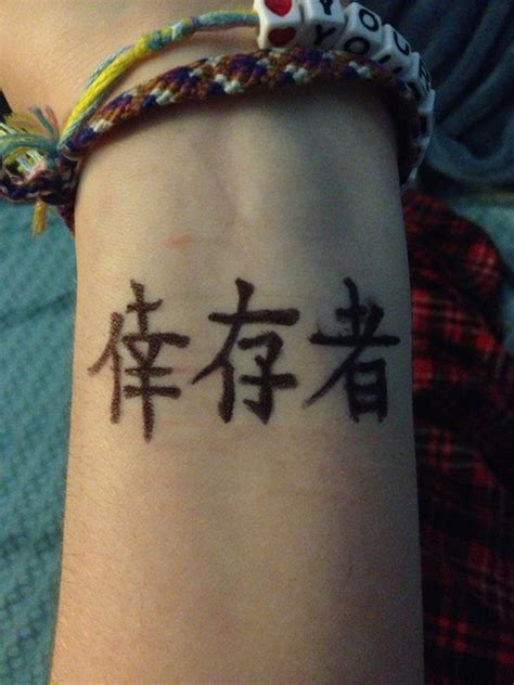 chinese tattoo 40 symbol wrist tattoos design