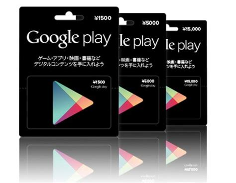 tutorial carding google play hkgamehub 日本webmoney充值 日本itunes gift card google play
