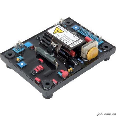 automatic voltage regulator avr generator parts id 5439182