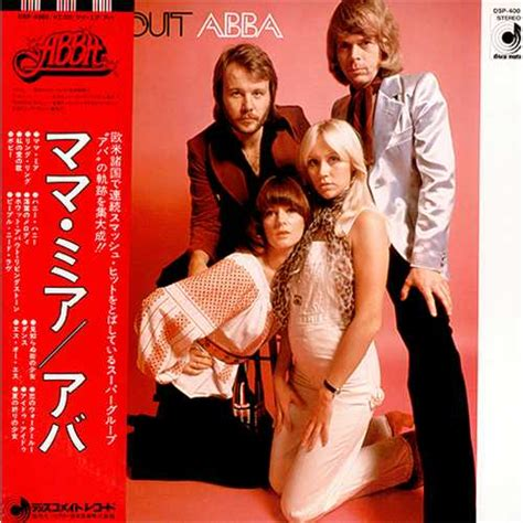 Abba Detox Shoo Near Me by Abba All About Abba Mamma Obi Japanese Vinyl Lp