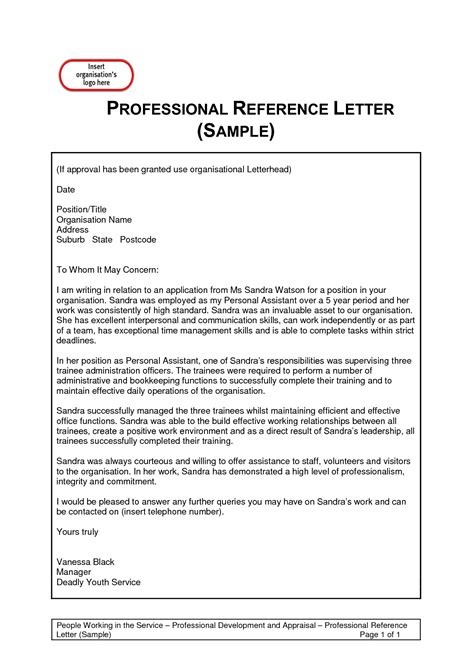 Reference Letter Format For In Word Letter Of Reference Exle Template Resume Builder