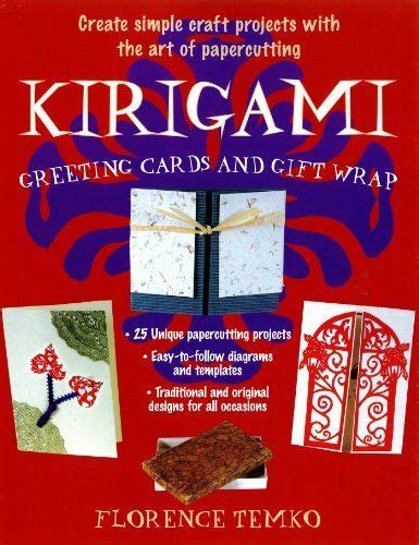 kirigami greeting cards  gift wrap  temkoflorence