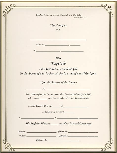 catholic baptism certificate template baptism certificates page