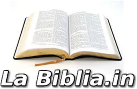 preguntas de la biblia con opciones preguntas de la biblia p 225 2 www labiblia in