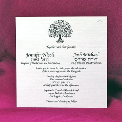 hebrew wedding invitations wording exclusive wedding invitation wording theruntime