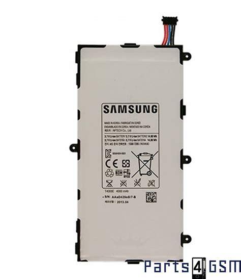 Batere Samsung Tab 7 samsung t4000e battery galaxy tab 3 7 0 p3200 4000mah parts4gsm