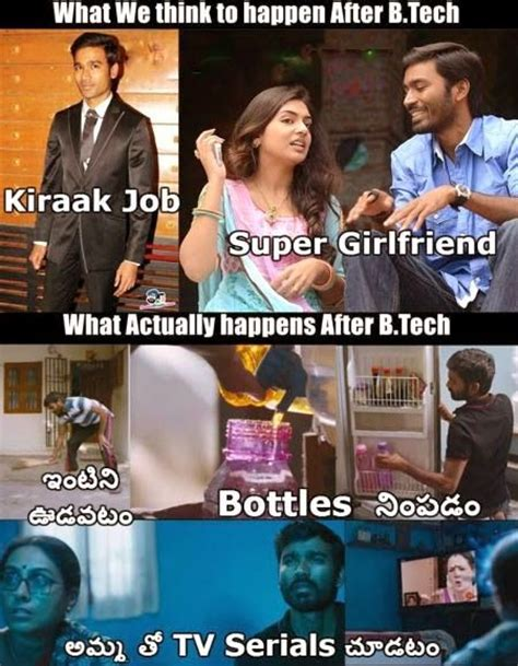 telugu jokes photos after b tech telugu funny photo pic telugu comments