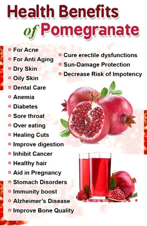 Medicinal Uses Of Pomegranate Anar by 7 Reasons To Drink Pomegranate Peel Tea And How To Make