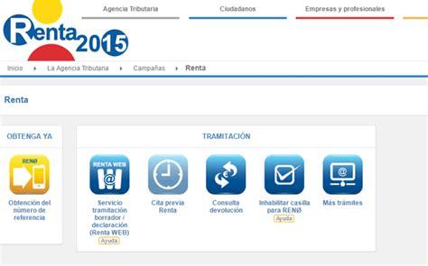 declaracion de la renta 2016 hacienda certificado digital declaracion de renta ministerio hacienda 2016 new style
