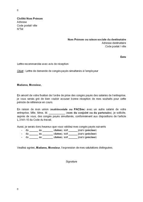 Exemple de demande comment rédiger un rapport