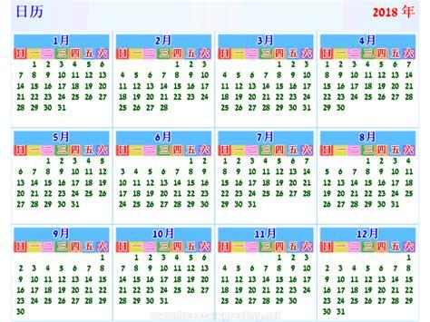 calendar 2018 weekly calendar template