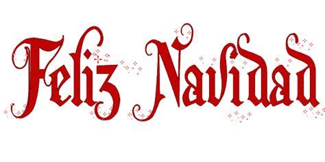 imagenes que digan diciembre feliz navidad letras 4 el blog de father gorgonzola